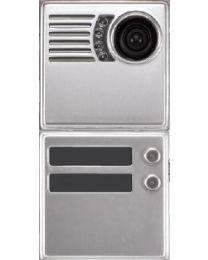 Sinthesi S2-Modul mit Farbkamera und 2 Ruftasten